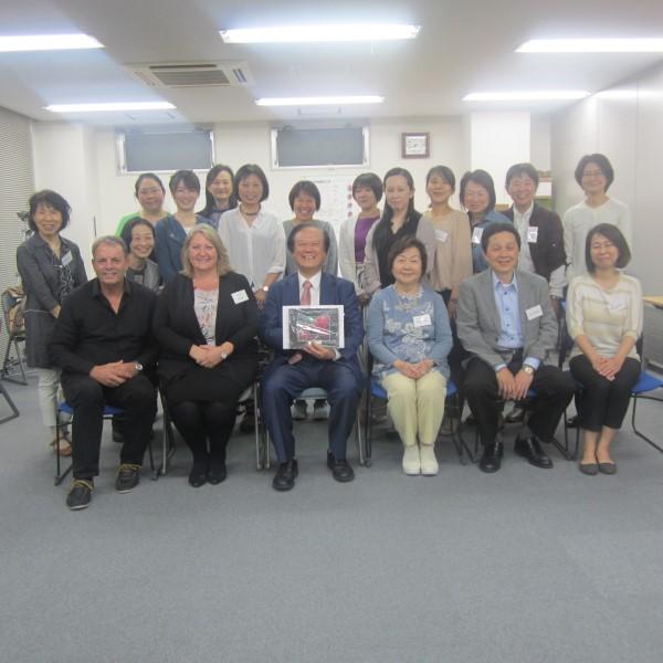 JECCS Japanese Educational Clinical Cardiology Society, Osaka, 18 May 2019