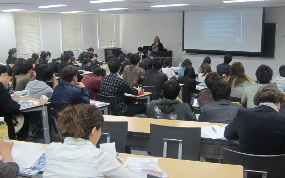 Osaka College of Health and Welfare, 21 May 2019